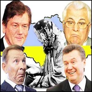 После СССР власть на Украине всё время была в руках трусов и подонков