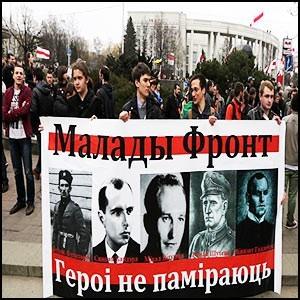 Русофобия в Белоруссии набирает обороты по американо-украинским рецептам