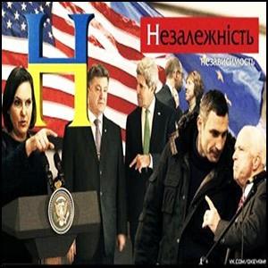 Война за Украину: первые итоги