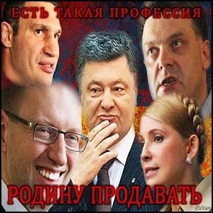 Украина: не война, а позорный договорняк воров и подлецов