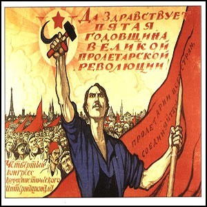 Иудейское иго над Россией в 1917-1937 годах