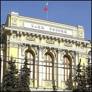 Станет ли российский Центробанк реальным эмиссионным центром – Национальным Банком?