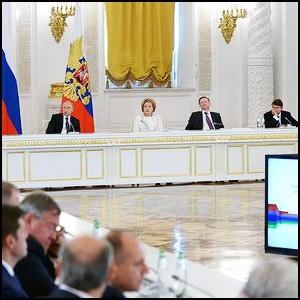 Владимир Путин провёл в Кремле заседание Государственного совета России