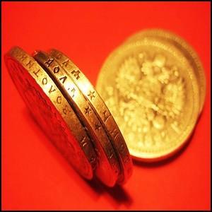 Рождение глобального валютного картеля