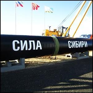 Дружба Газпрома с Китаем разозлила США и испугала Европу