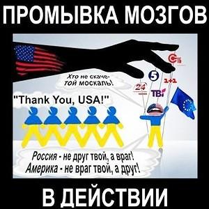 Паразитическая верхушка ведёт Украину на убой