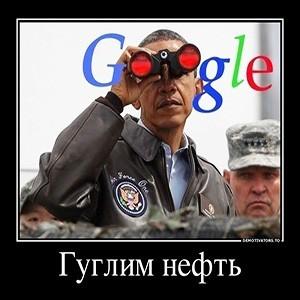 Нам нужна дискредитация «мирового жандарма», а не война с ним