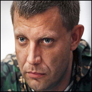 Начальник Донбасса
