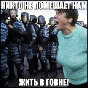 Киевские воры и бандиты создают коалицию