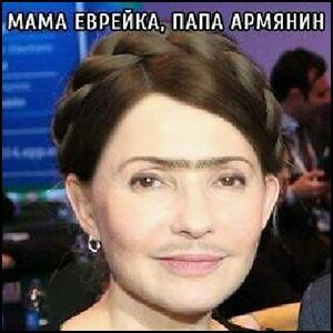 Украинцам старательно внушают превосходство над другими нациями