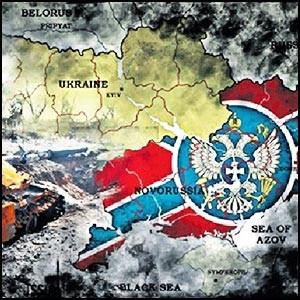 Новороссия сегодня – передний край Русского Мира
