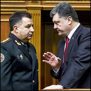 Убийство украинских офицеров человеком Яценюка