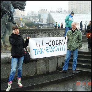 Как сорвать Майдан. Полезные рецепты китайских ватников