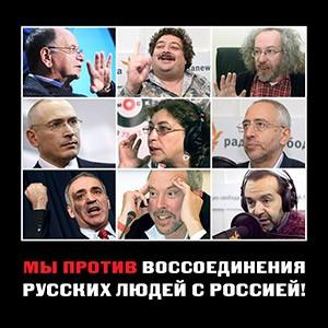 Кто и как ищет «друзей России» в Украине