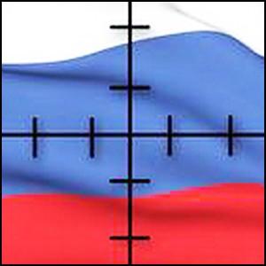 Россия в перекрестии прицела