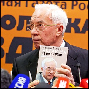 Николай Азаров заговорил о перевороте
