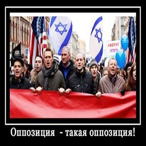 Антикризисный Марш «Весна» или жидомарш иуд