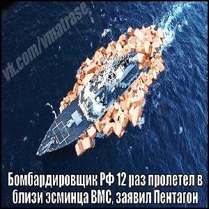 Крымская осечка США