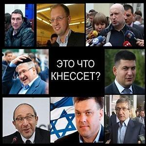 Украина обвиняет в своих бедах Россию