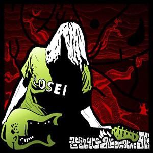 Уничтожение сознания людей с помощью рок-музыки