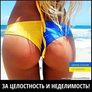 Украина вся войдёт в состав России