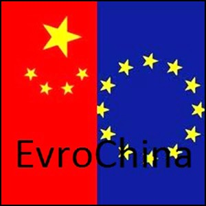 Россия отдаёт Европу на «растерзание» Китаю