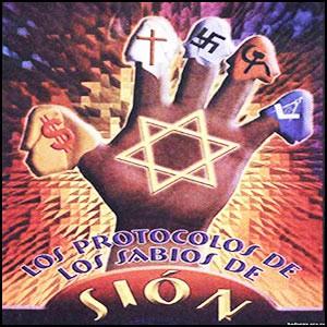 Подрывная работа сионистов в СССР