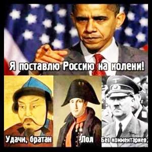 США в гибридной войне против России
