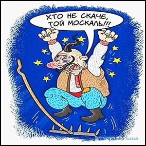 «Поцреотизм» на фоне европровала