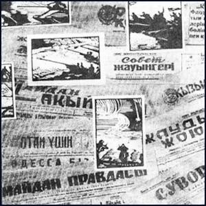 Великая Отечественная Война в зеркале западной прессы