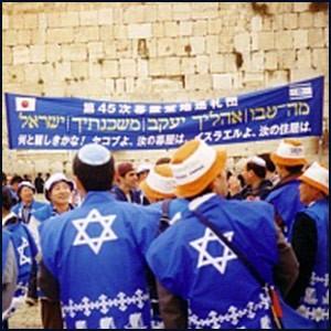 Как в Японии из обычных японцев выращивают «евреев»