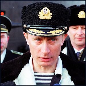 Каким видят Президента Владимира Путина японцы