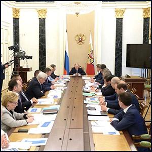 Совещание Президента с Правительством РФ