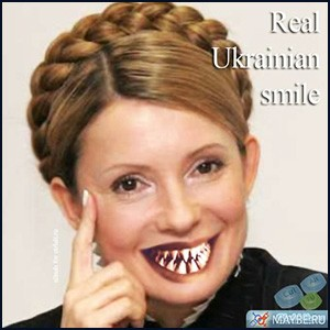 Фашизация Украины – это обычная тактика отнимания территорий