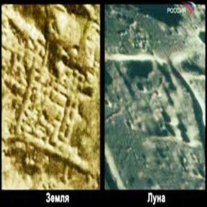 На Луне обнаружены древние города и старые базы НЛО