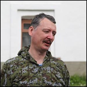 Как прапорщик Стрелков стал полковником