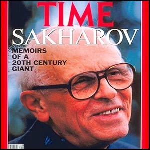 Как Сахаров стал правозащитником