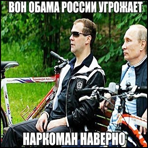 Картинки по запросу смешные картинки про русских