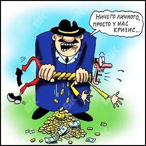 На Западе воруют 90% пенсионных денег
