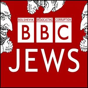 Би-Би-Си: вековая история пропаганды и обмана. Часть 1