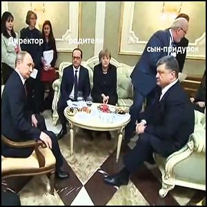 Когда Путин молчит – придуркам страшно