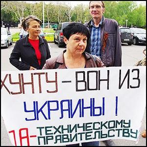 Украину западному зверью никто не отдаст
