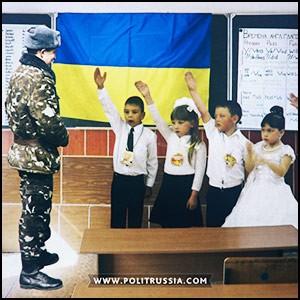 Киевская Хунта учит детей «резать русню»