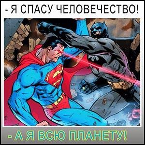 Питерские жулики из РНТО пытаются зарабатывать на имени Н.В. Левашова