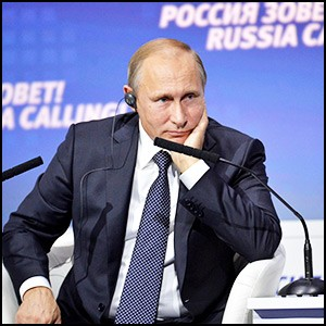 7-й инвестиционный форум «Россия зовёт!»