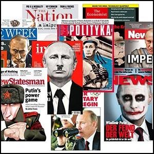 Главная война России