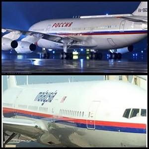 Про сбитый Боинг MH17 для умных