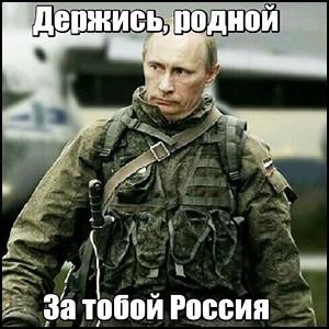 Война на истощение: выдержит ли Россия?