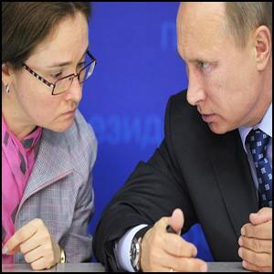 Запад ведёт войну с Россией всеми средствами и силами