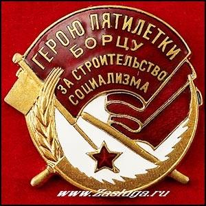 Социализма в СССР не было!